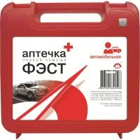 "Аптечка автомобильная ""ФЭСТ"""