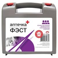 Аптечка для экстренной профилактики инфекций по приказу №1н