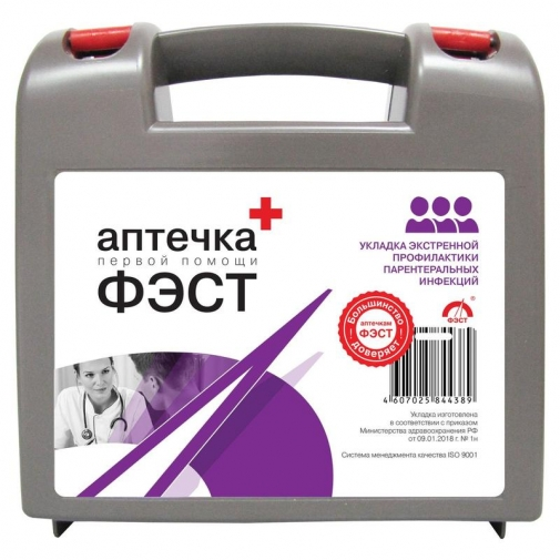 Аптечка для экстренной профилактики парентеральных инфекций по приказу №1н