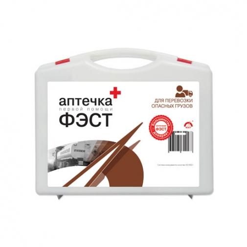 Аптечка для оказания первой помощи работникам осуществляющим перевозку опасных грузов (ДОПОГ)