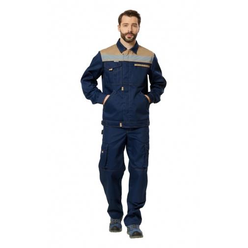 "Куртка рабочая мужская ""Рольф 2"""