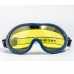 Очки защитные закрытые ЗН55 SPARK CONTRAST StrongGlass (25557)