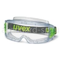Защитные очки UVEX Ультравижн (9301105)