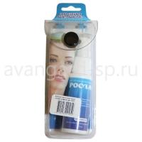 Комплект для очистки очков (00702)